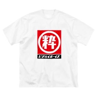 赤マル粋 Big silhouette T-shirts
