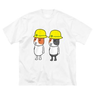 ペアルックヘルメットモルモット Big silhouette T-shirts