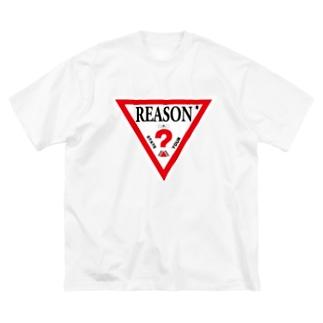 Reason Big silhouette T-shirts