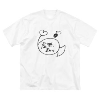 虚無森サイン Big silhouette T-shirts