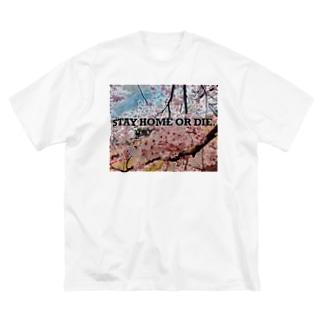 家専用Tシャツ Big silhouette T-shirts