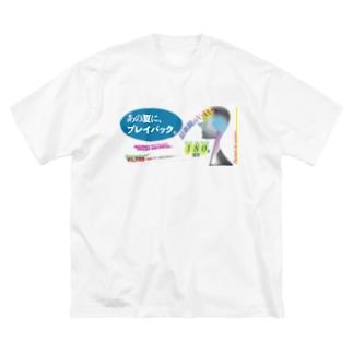 最新鋭のV・H・S─あの夏に、プレイバック。 Big silhouette T-shirts