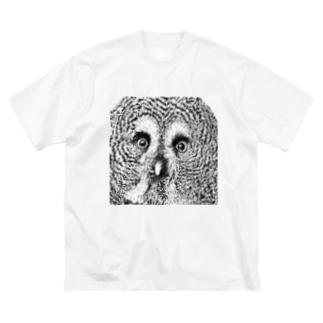 つぶらな瞳のカラフトフクロウ Big Silhouette T-Shirt