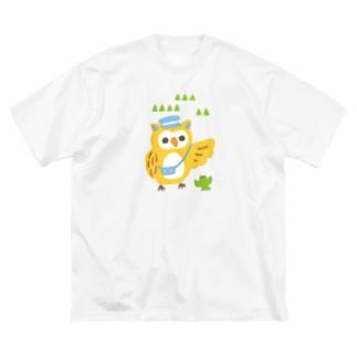 ほんわか通りのふくろうさん Big silhouette T-shirts