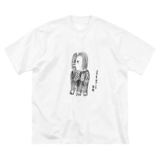 アマビエ様グッズ 白ver. Big silhouette T-shirts