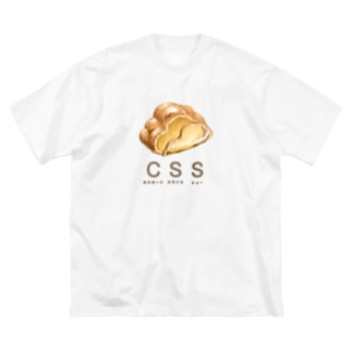 CSS(ホワイト) Big silhouette T-shirts