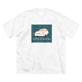 ウーパールーパースーパーカー Big silhouette T-shirts