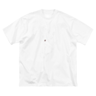 エンゲージメントリング(白) Big silhouette T-shirts