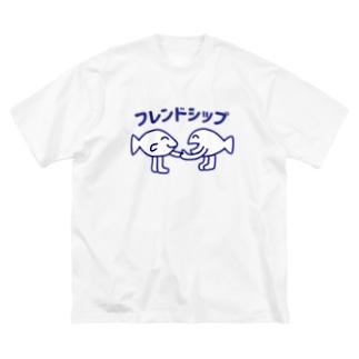 猫背のフレンドシップ(青字) Big silhouette T-shirts