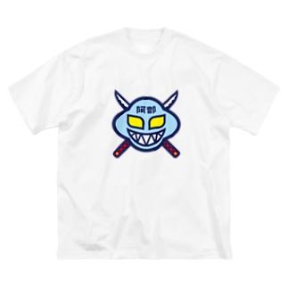 パ紋No.3358 阿部  Big silhouette T-shirts