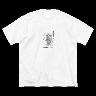 Hoshira Shiho 📎のアマビエ/Black Big silhouette T-shirts
