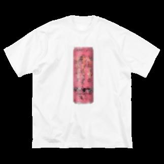 bbbbbb3289のかわいい魔剤 Big silhouette T-shirts