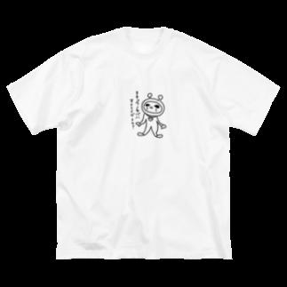 由伊つれづれアートの宇宙ネコ Big silhouette T-shirts