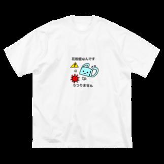 キャラ生み製造機のコロナウィルスと間違えないで Big silhouette T-shirts