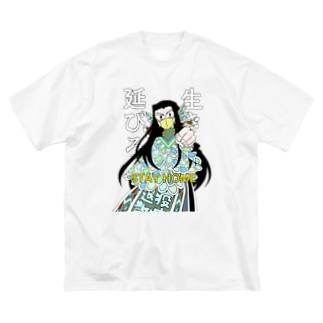 アマビエセーラさん背景透過版服色々 Big silhouette T-shirts