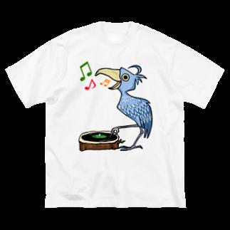 レコードの巣のハシビロコウ☆レコードプレイヤー Big silhouette T-shirts