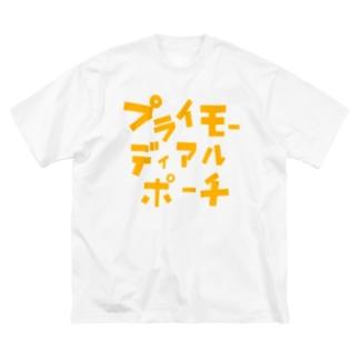 プライモーディアルポーチ Big silhouette T-shirts