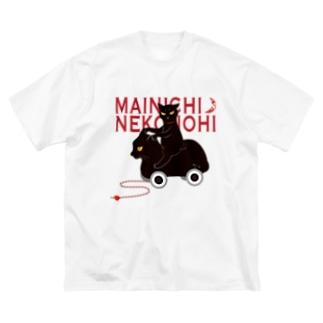 銀鉤舎 マイニチネコノヒ  Big silhouette T-shirts