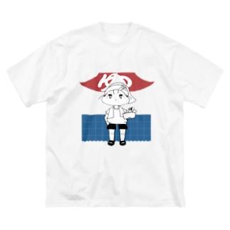 銭湯・すっきり Big silhouette T-shirts