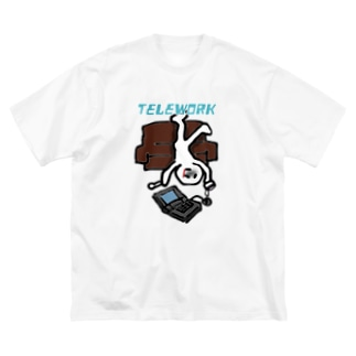 テレワークでもバリバリ働く人 Big silhouette T-shirts