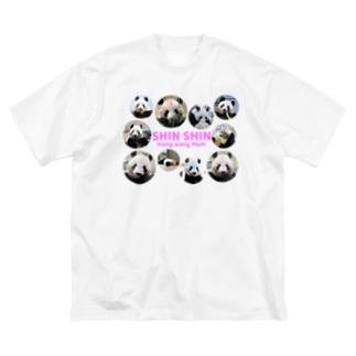 シャンシャンのママ・シンシン Big silhouette T-shirts