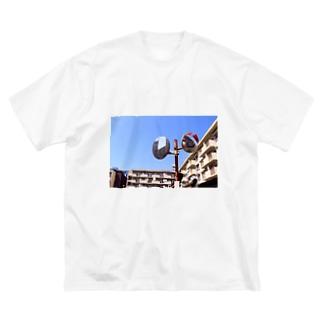 団地に住みたい Big silhouette T-shirts