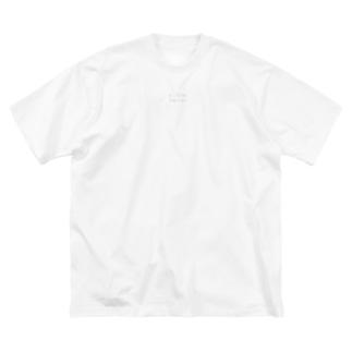重罪です Big silhouette T-shirts