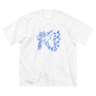 【ギャネ絵】ケイバージャラッシュ Big silhouette T-shirts