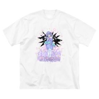 目ざめよ! Big silhouette T-shirts