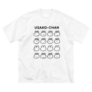 うさこちゃんズ Big silhouette T-shirts