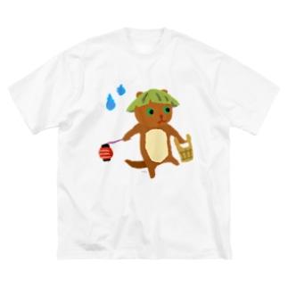 おばけTシャツ<でっかいかわうそ> Big silhouette T-shirts