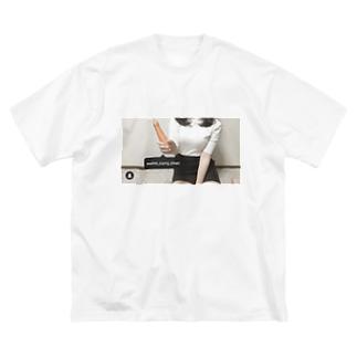 にんじん(前面) ももカレーちゃんアパレル Big silhouette T-shirts