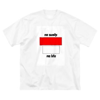 no sushi, no life Big silhouette T-shirts