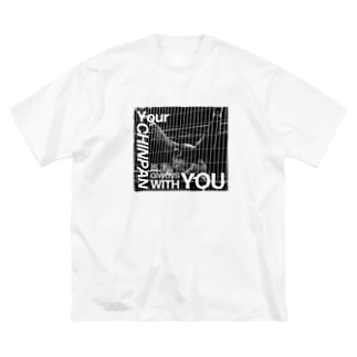 Your CHINPAN is always WITH YOU Tee Big silhouette T-shirts