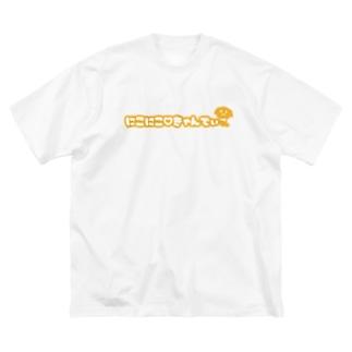 にこにこ♡きゃんでぃ Big silhouette T-shirts