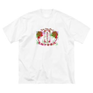 電脳チャイナパトロール Big silhouette T-shirts