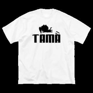 ひよこねこ ショップ 1号店のTAMA (PUMAパロディ) Big silhouette T-shirts