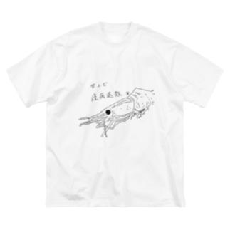 甘エビくん Big silhouette T-shirts