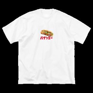 Johnny_Smith150のバインミー Big silhouette T-shirts