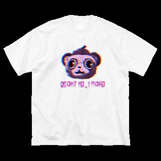 𓀇De La でぃすとぴあ𓁍の怪電波太郎 Big silhouette T-shirts