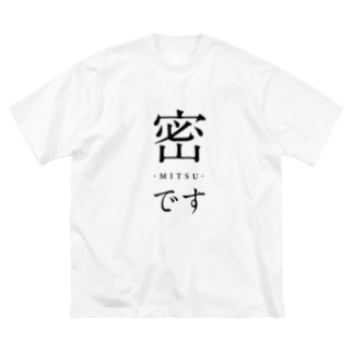 monoincの密です Big silhouette T-shirts