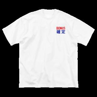 アメリカンベースのボーナス確定 Big silhouette T-shirts