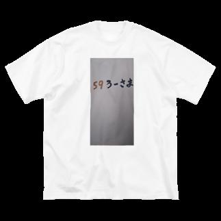 まるあるちのごくろーさま Big silhouette T-shirts