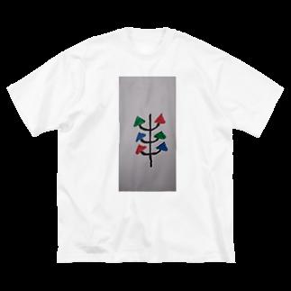 まるあるちの真面目の木 Big silhouette T-shirts