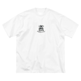 燕 ~SWALLOW~ Big silhouette T-shirts