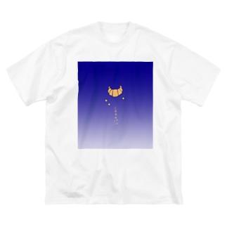 三日月のパン Big silhouette T-shirts