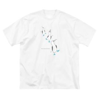 ガラパゴスでのほほんアオアシカツオドリ  Big silhouette T-shirts