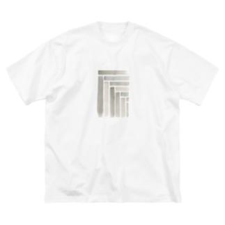 かさならない / ナチュラル Big silhouette T-shirts
