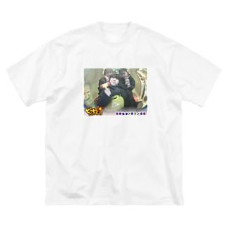 アンパンマンの下位互換 Big silhouette T-shirts