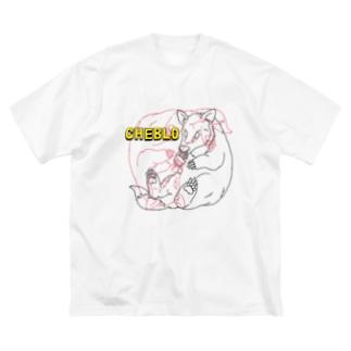 チェブアニマル Big silhouette T-shirts